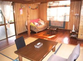 Guesthouse Pachira - Female Only