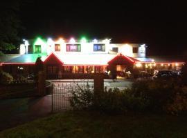 The Plough Inn, Pocklington (рядом с городом Market Weighton)