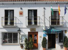 Hotel Las Chinas, Фрихилиана