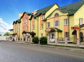 Hotel Kalyna, Кременец