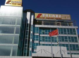 Beijing Feeling Fashion, Shunyi (Pinggezhuang yakınında)
