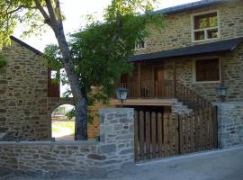 Alojamiento Rural El atardecer de Sanabria, Сан-Хуан-де-ла-Куэста (рядом с городом Росас)