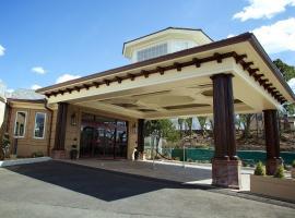 Norwalk Inn and Conference Center, Norwalk (in de buurt van Westport)