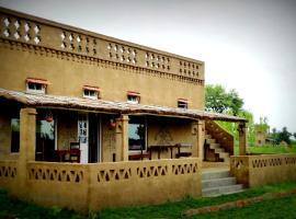 Punjabiyat Near Amritsar, Narāinpur