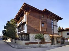 Anita SPA Houses, Perushtitsa (Brestovitsa yakınında)