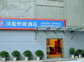 Hanting Express Changsha Middle Fu Rong Road
