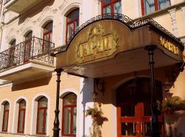 Гарни Отель, Минск