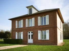 Maison bourgeoise de deux étages, La Goulafrière (рядом с городом Saint-Aubin-de-Bonneval)