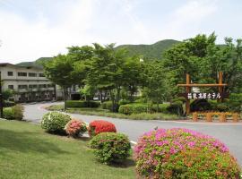 Hakone Kogen Hotel