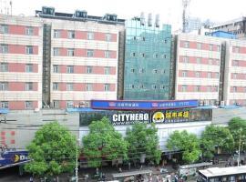 Hanting Hotel Changsha Huangxing Road Pedestrian street, Changsha