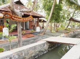 Ambadis Villas, Черай-Бич (рядом с городом Pallipuram)
