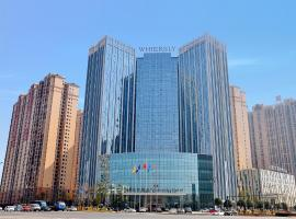 Whiersly Hotel Changsha