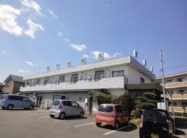 Hotel Sankyu, Tsukuba (Imagashima yakınında)