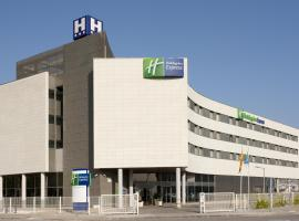 Holiday Inn Express Molins de Rei, Молен-де-Реи (рядом с городом Pallejá)