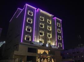 Landmark Suites - Prince Sultan