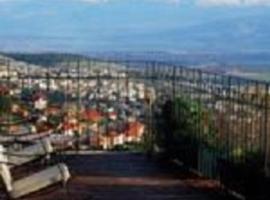 Isrotel Mizpe Hayamim Spa Hotel