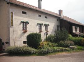 Auberge de la Motte, Les Combes (рядом с городом La Longeville)