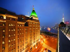Fairmont Peace Hotel On the Bund, Shanghai