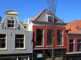 Hostel Delft