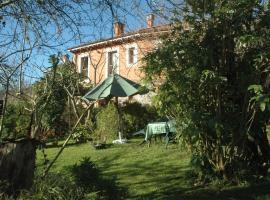 Casa Ines, Puelles (рядом с городом Villar)