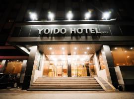 Yoido(Yeouido) Hotel