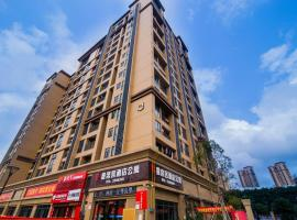 Vidicl Serviced Apartment Jinyu Huafu Branch, Zhuhai (Nanxi yakınında)