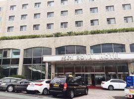 Jeju Royal Hotel