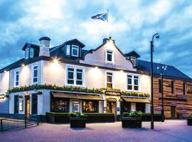The Commercial Hotel, Wishaw (рядом с городом Larkhall)