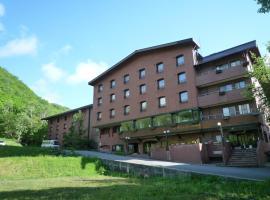 Shiga Kogen Hotel Shiga Sunvalley