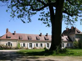 Château des Edelins, Bayet (рядом с городом Saint-Germain-de-Salles)