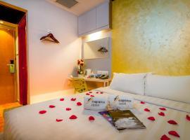 Fragrance Hotel - Rose