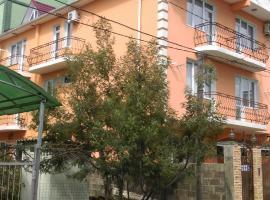 Апартаменты «Натали»