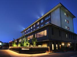 Hikone Castle Resort & Spa, Hikone (Maibara yakınında)