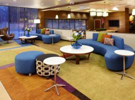 Fairfield Inn & Suites Parsippany, Parsippany