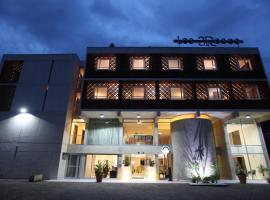 Hotel Les Trois Roses Grenoble Meylan - The Originals (ex Inter-Hotel)