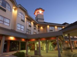 Comfort Inn & Suites Victoria, Victoria