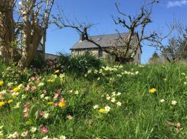 Gorslwyd Farm, Aberporth (рядом с городом Blaenporth)