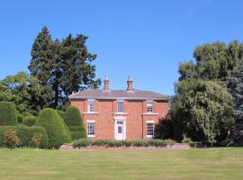 The Grange, East Barkwith (рядом с городом Wragby)
