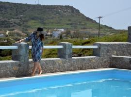 Hotel Glaronissia Rooms & Suites, Pollonia