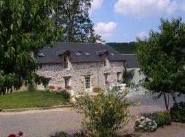 Gîte de la Cour, Campandré-Valcongrain (рядом с городом Оне-сюр-Одон)
