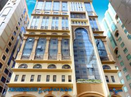 Zowar International Hotel, Medina