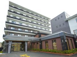 Fukuchiyama Sun Hotel, Fukuchiyama (Kaibara yakınında)