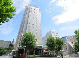 Kokusai 21 International Hotel