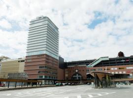 JR Kyushu Hotel Blossom Oita, Oita