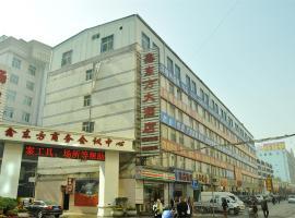 Taiyuan Xindongfang Hotel, Taiyuan (Pingdiquan yakınında)