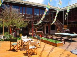 Dragoncloud Guesthouse, Shangri-La
