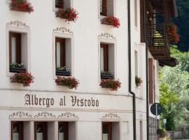 Albergo Al Vescovo, Pulfero (San Pietro al Natisone yakınında)