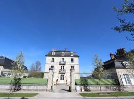 Au petit château, Bar-sur-Seine (рядом с городом Merrey-sur-Arce)
