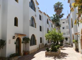 Apartment at Casa Grande