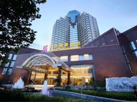 天津賽象酒店